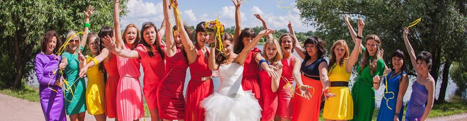 свадьба радужная фото